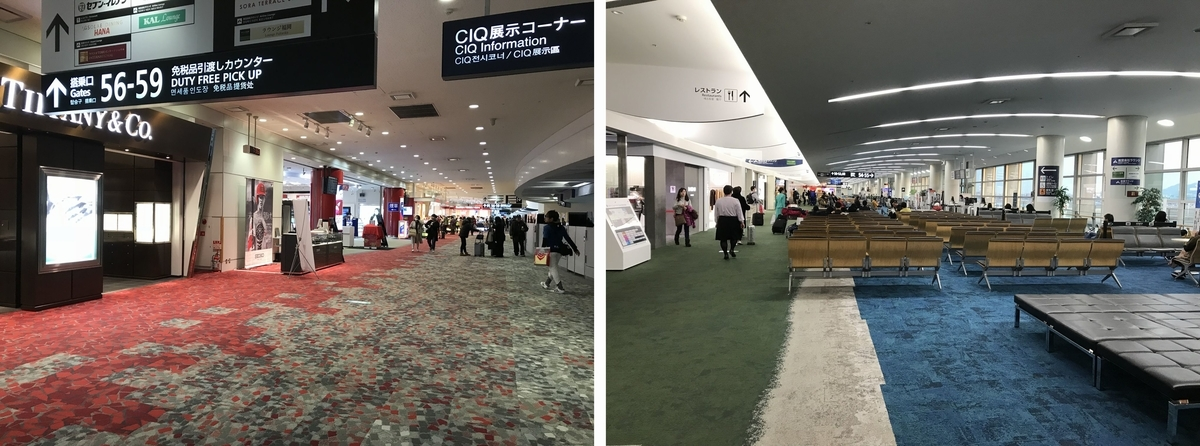 f:id:Nagoya1976:20190330122448j:plain