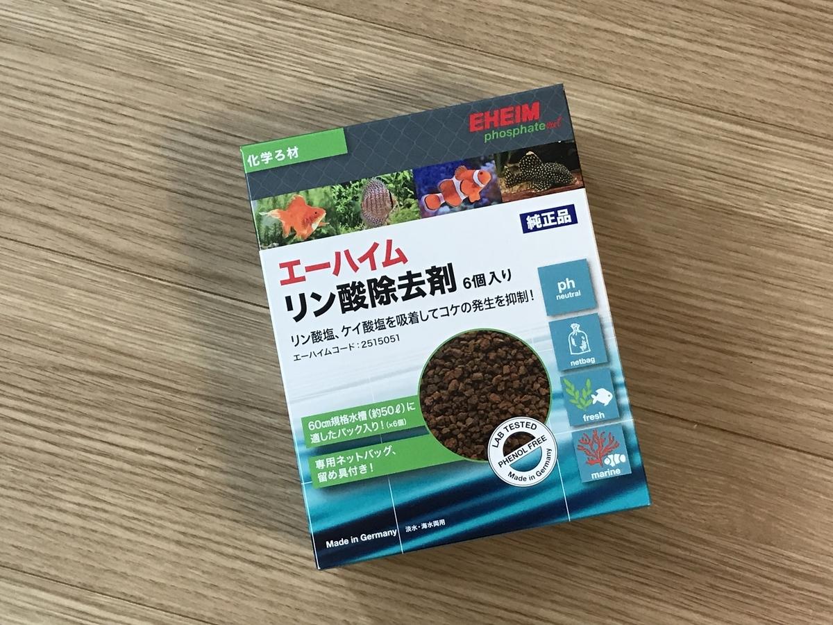 f:id:Nagoya1976:20190407143328j:plain