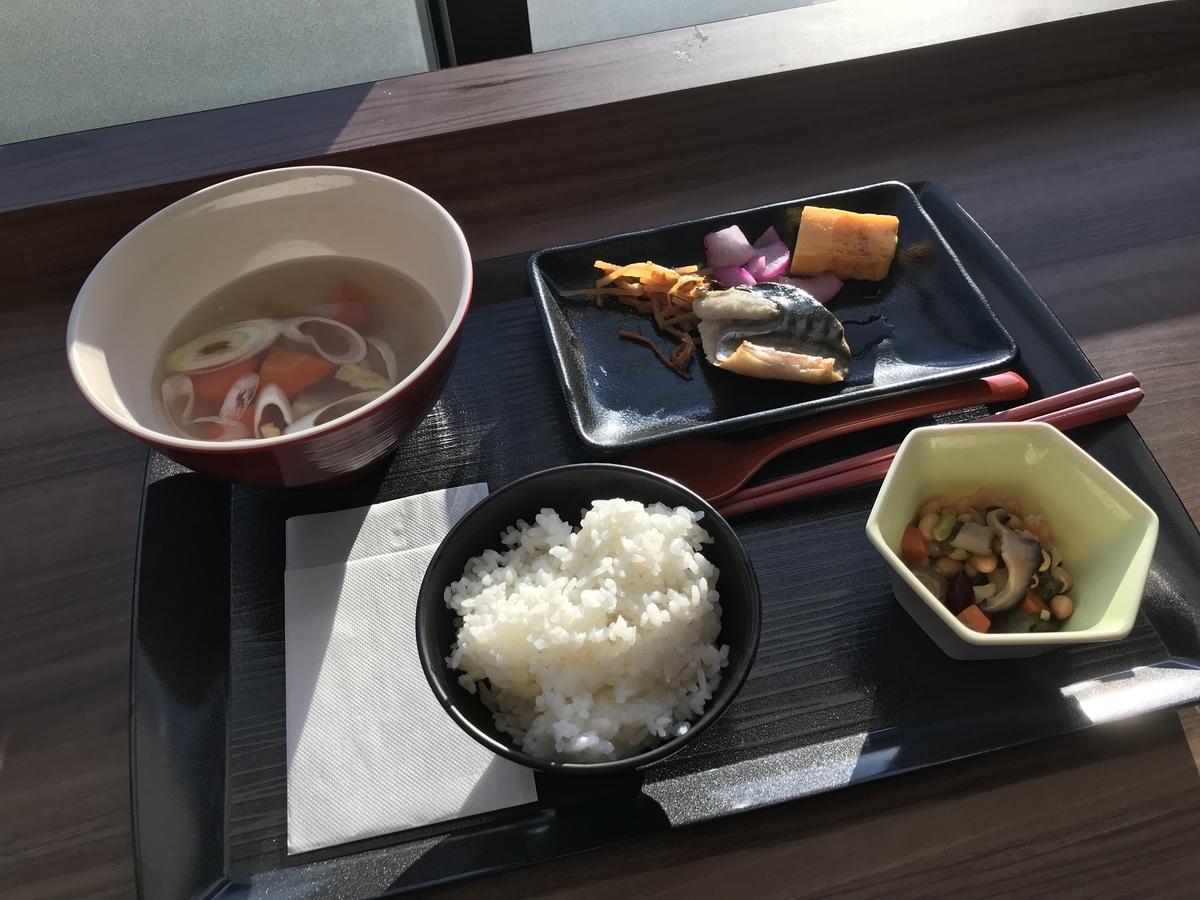 f:id:Nagoya1976:20190413160552j:plain