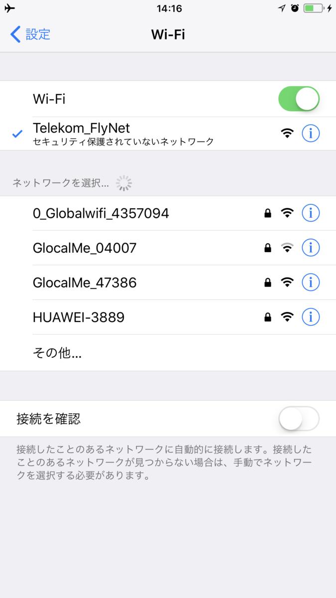 f:id:Nagoya1976:20190429140516p:plain