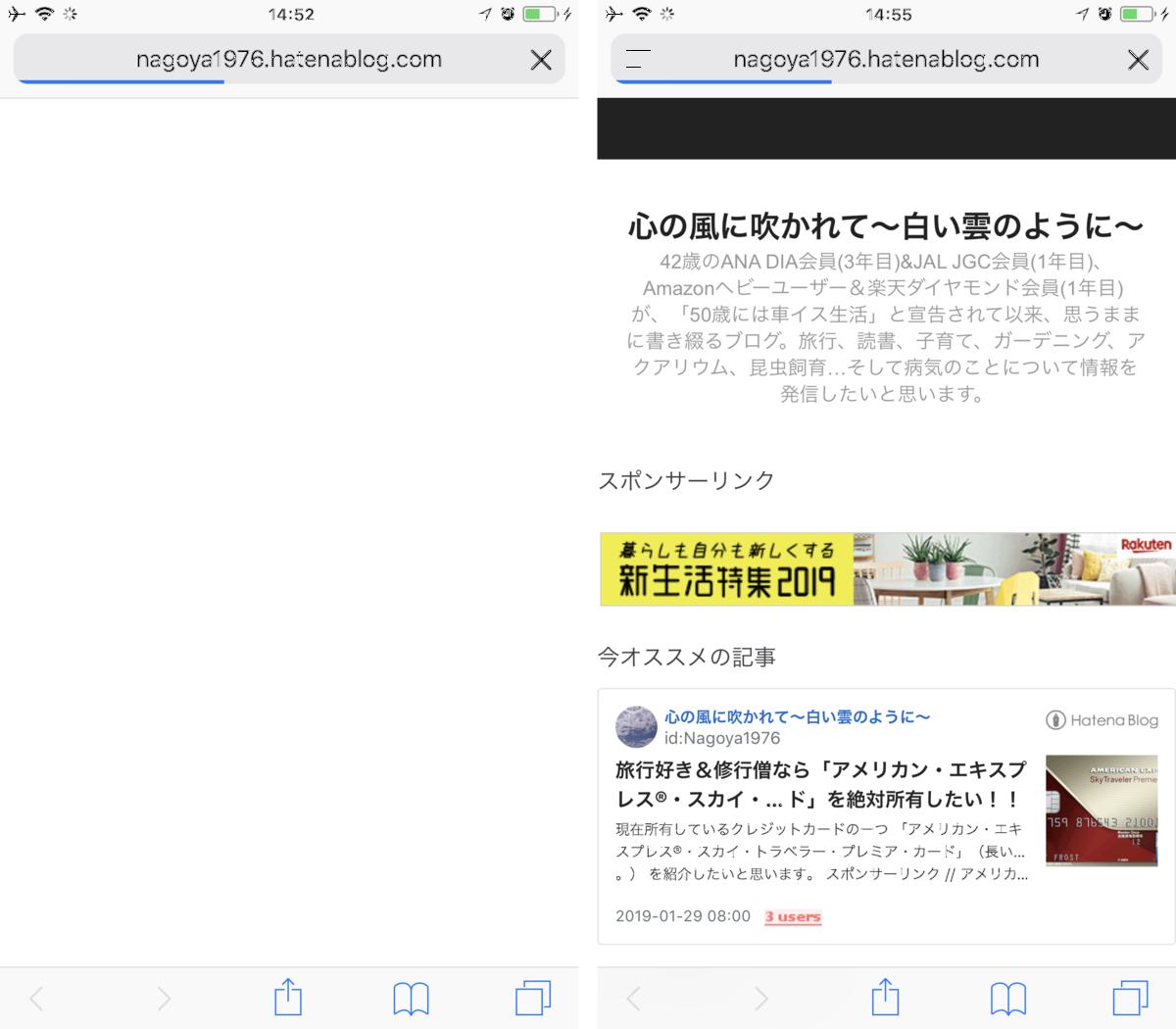 f:id:Nagoya1976:20190501091002p:plain