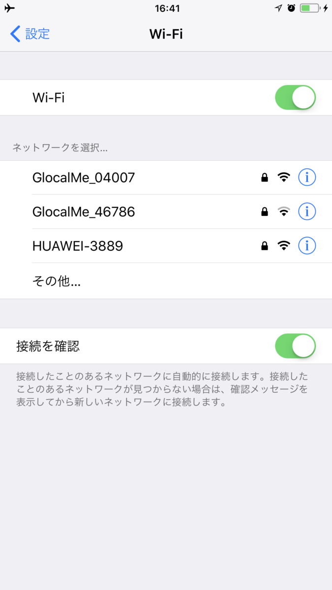 f:id:Nagoya1976:20190501091302p:plain