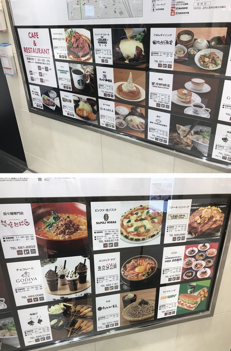 f:id:Nagoya1976:20190611181657j:plain