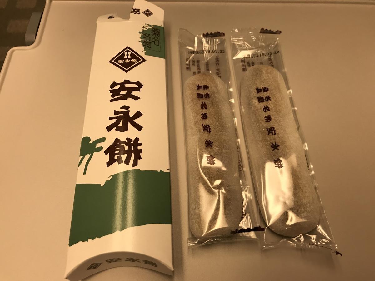 f:id:Nagoya1976:20190613082522j:plain