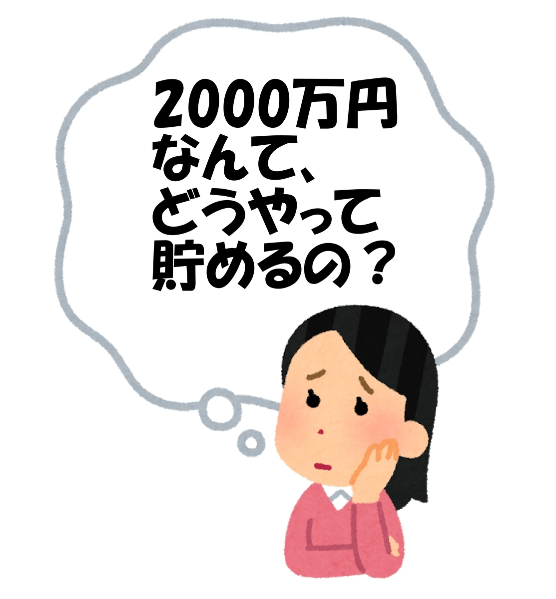 f:id:Nagoya1976:20190620174804j:plain