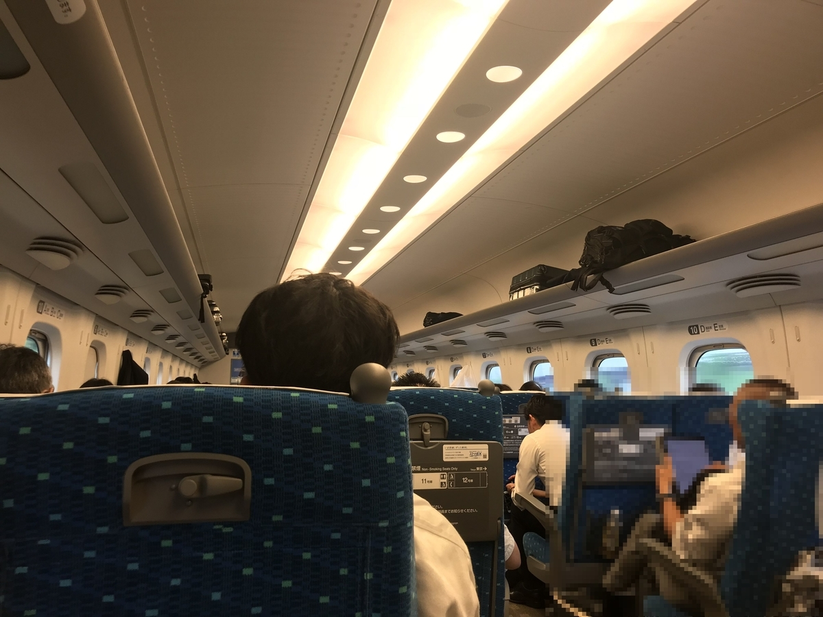 f:id:Nagoya1976:20190624165214j:plain