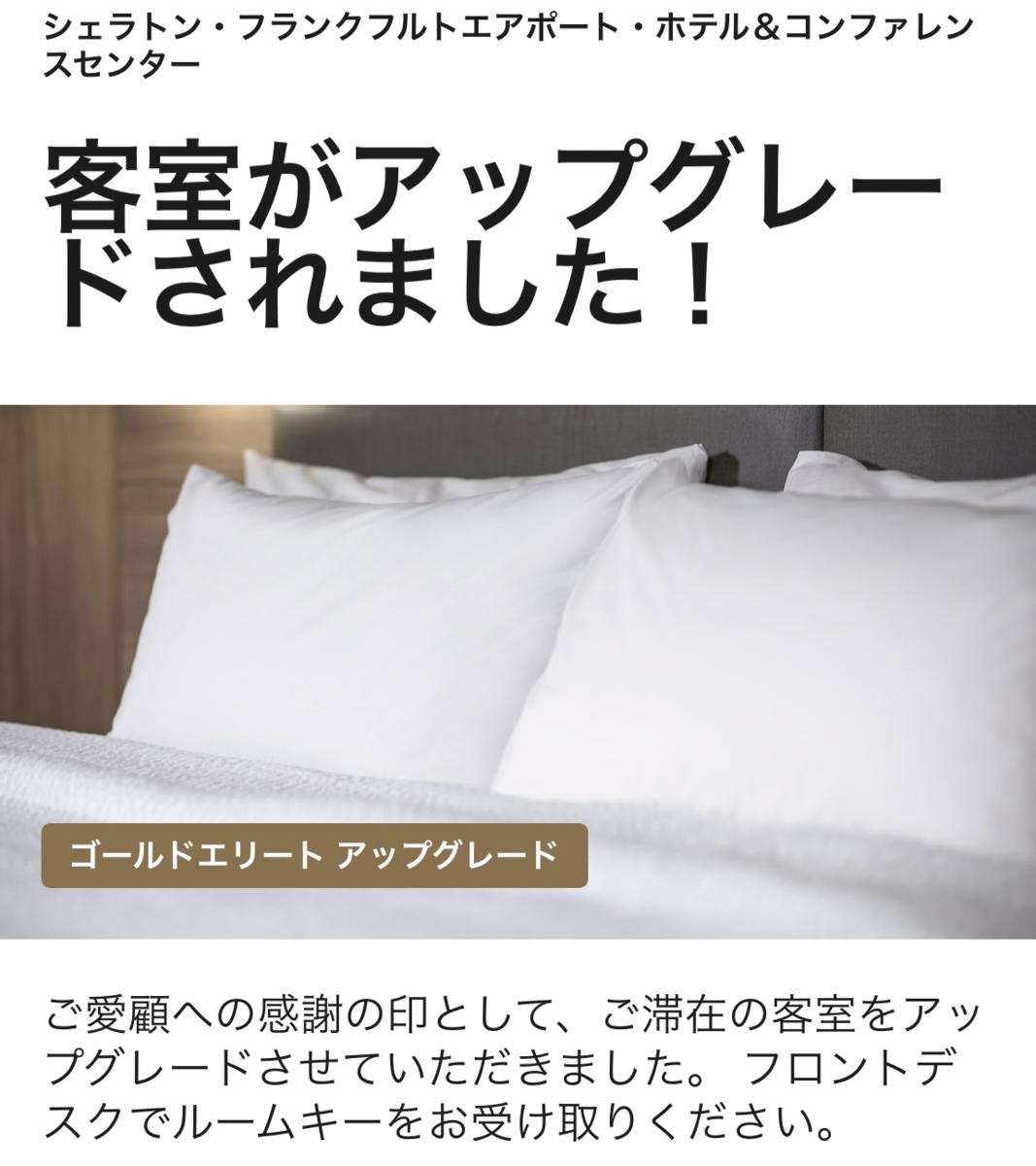 f:id:Nagoya1976:20190630170659p:plain