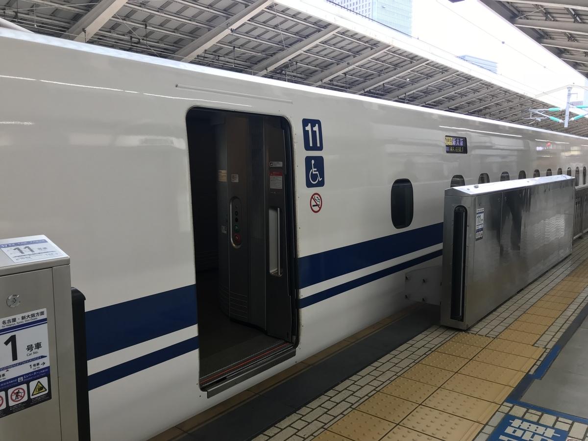 f:id:Nagoya1976:20190708141620j:plain