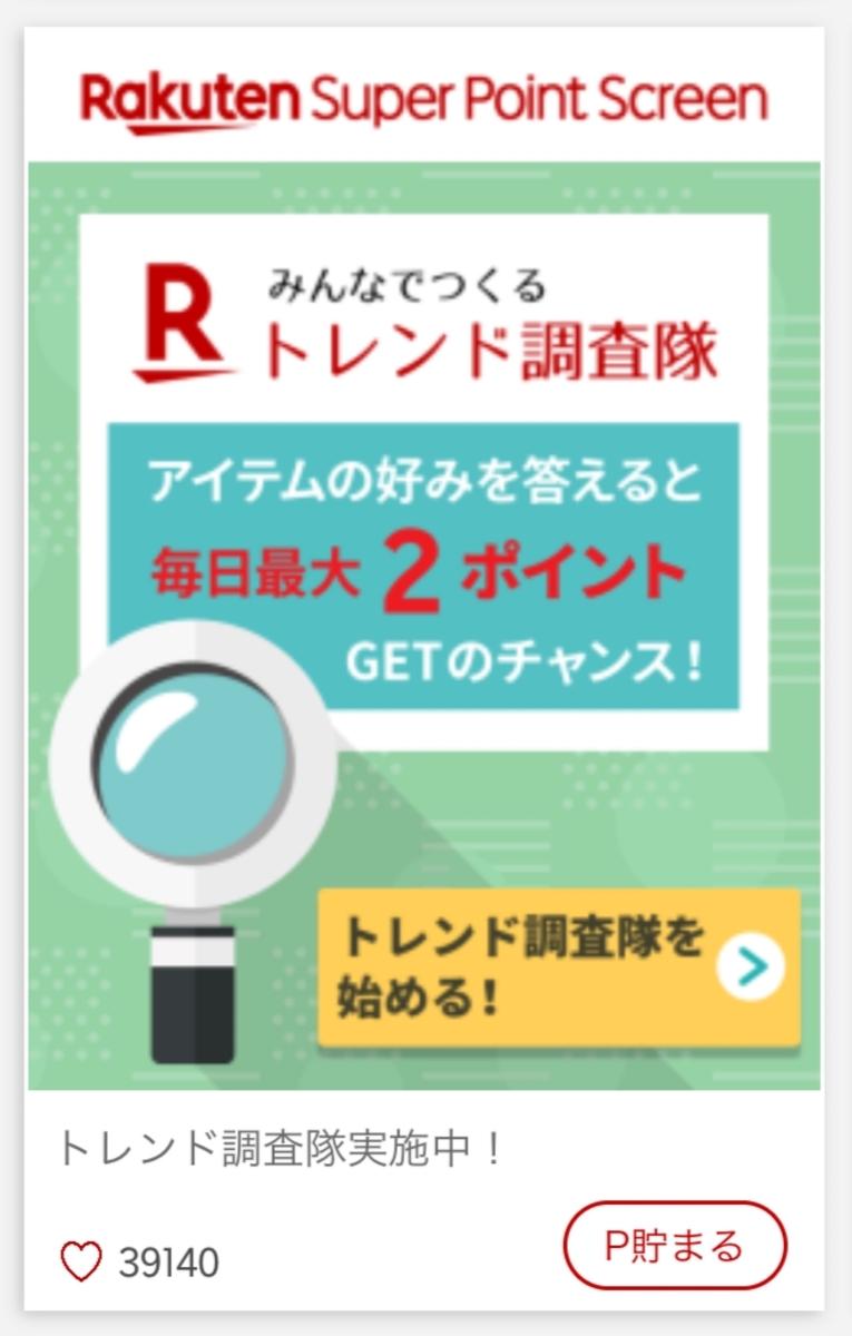 f:id:Nagoya1976:20190714125058j:plain