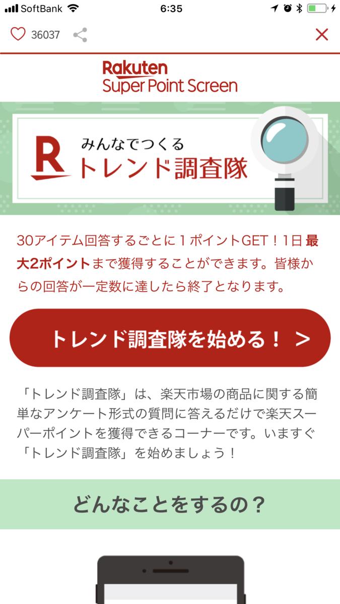 f:id:Nagoya1976:20190714130755p:plain