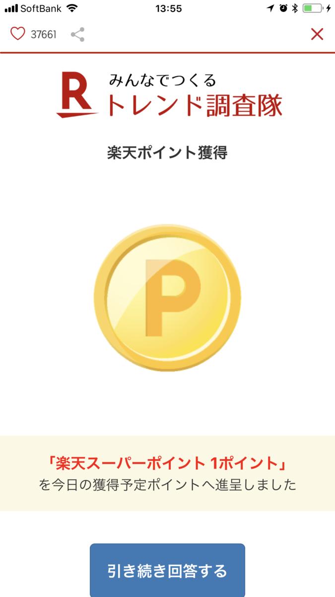 f:id:Nagoya1976:20190714131956p:plain
