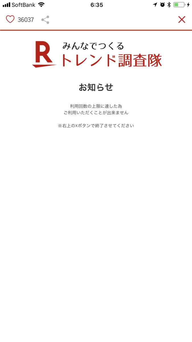 f:id:Nagoya1976:20190714132439p:plain