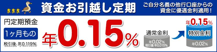 f:id:Nagoya1976:20190714133007p:plain