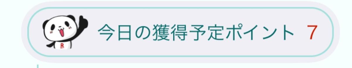 f:id:Nagoya1976:20190714133039j:plain