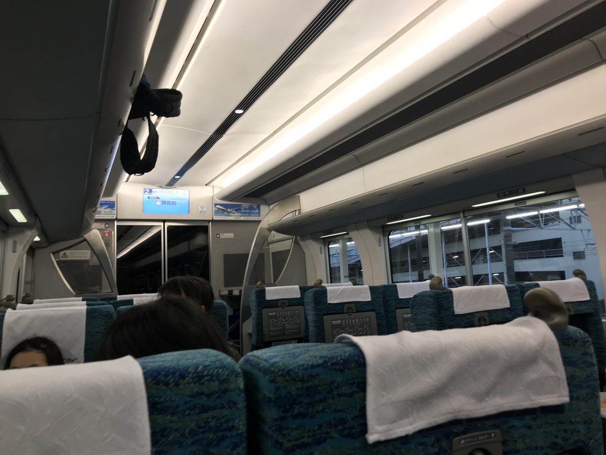 f:id:Nagoya1976:20190715143949j:plain