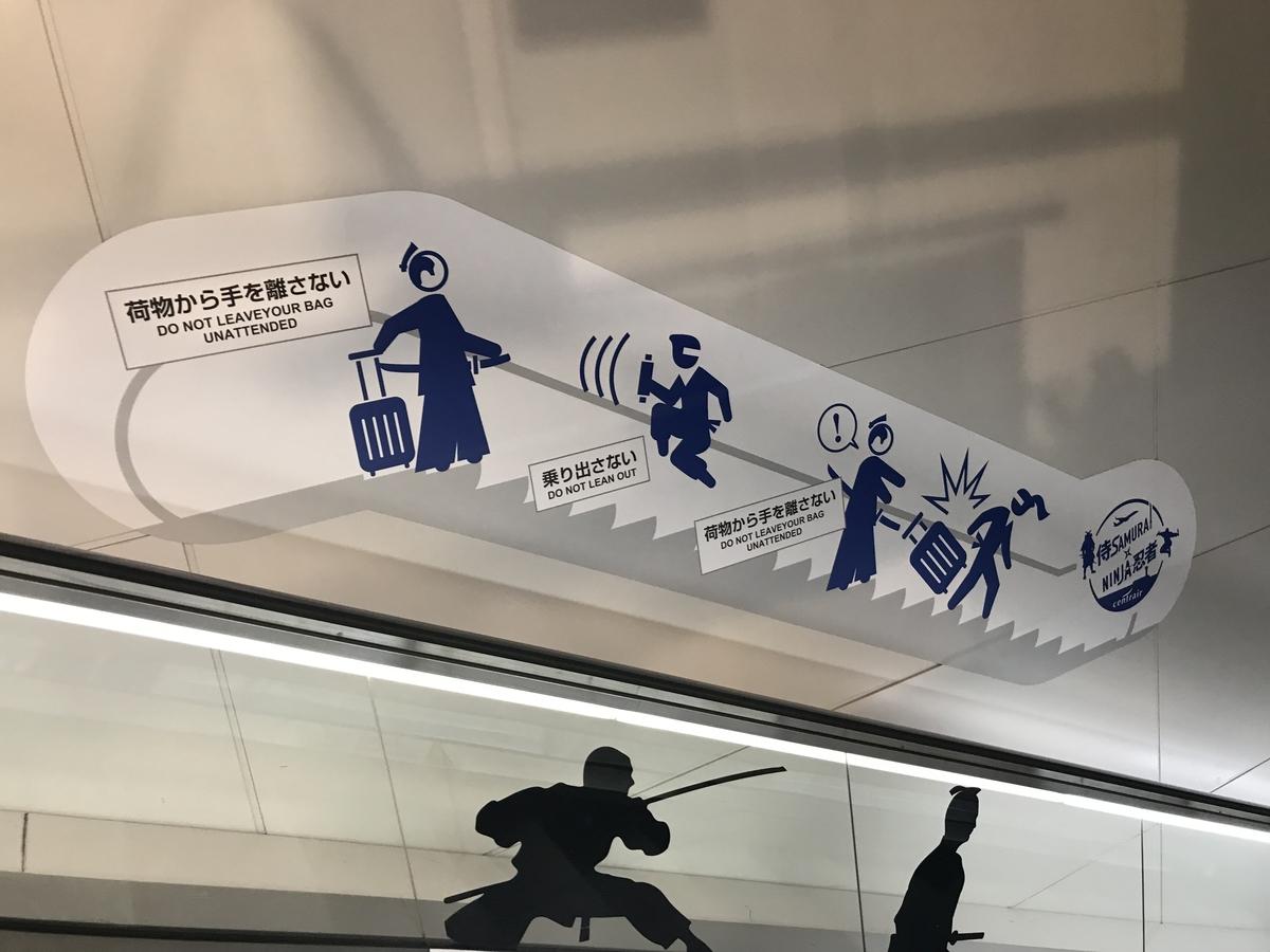f:id:Nagoya1976:20190715144325j:plain