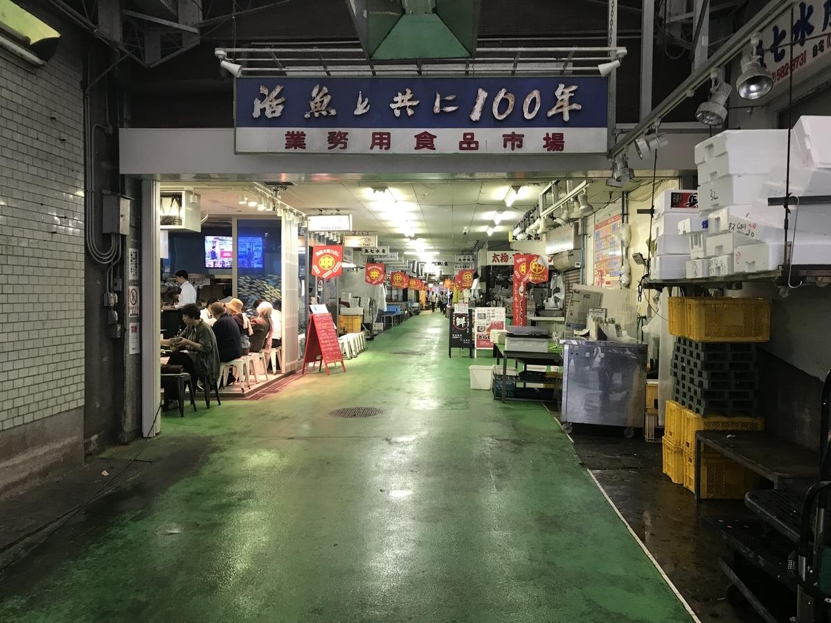 f:id:Nagoya1976:20190718143933j:plain