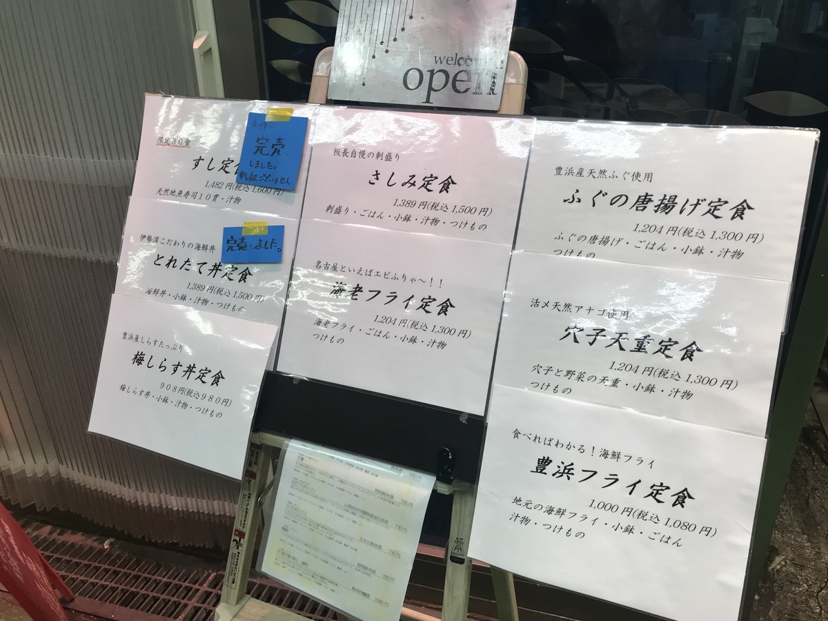 f:id:Nagoya1976:20190719074631j:plain