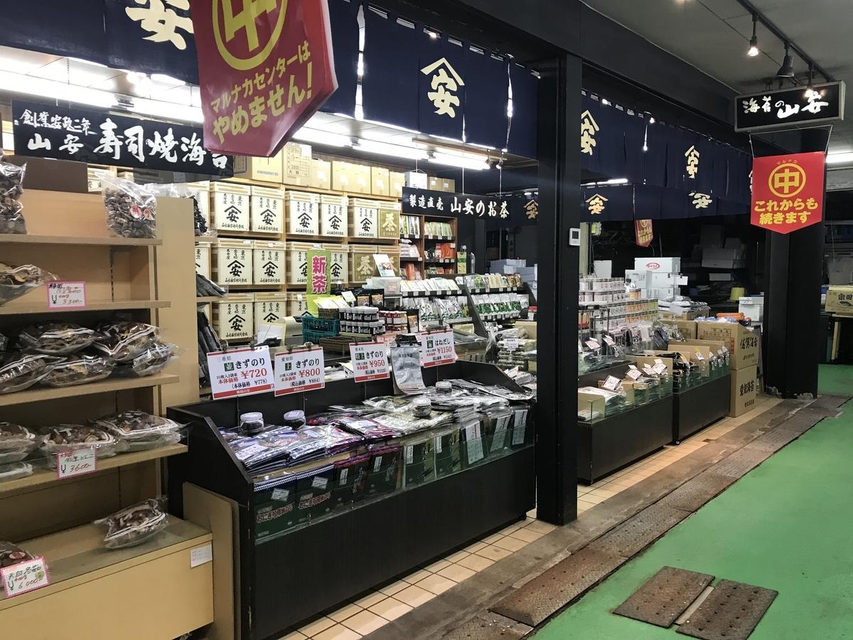 f:id:Nagoya1976:20190719075120j:plain