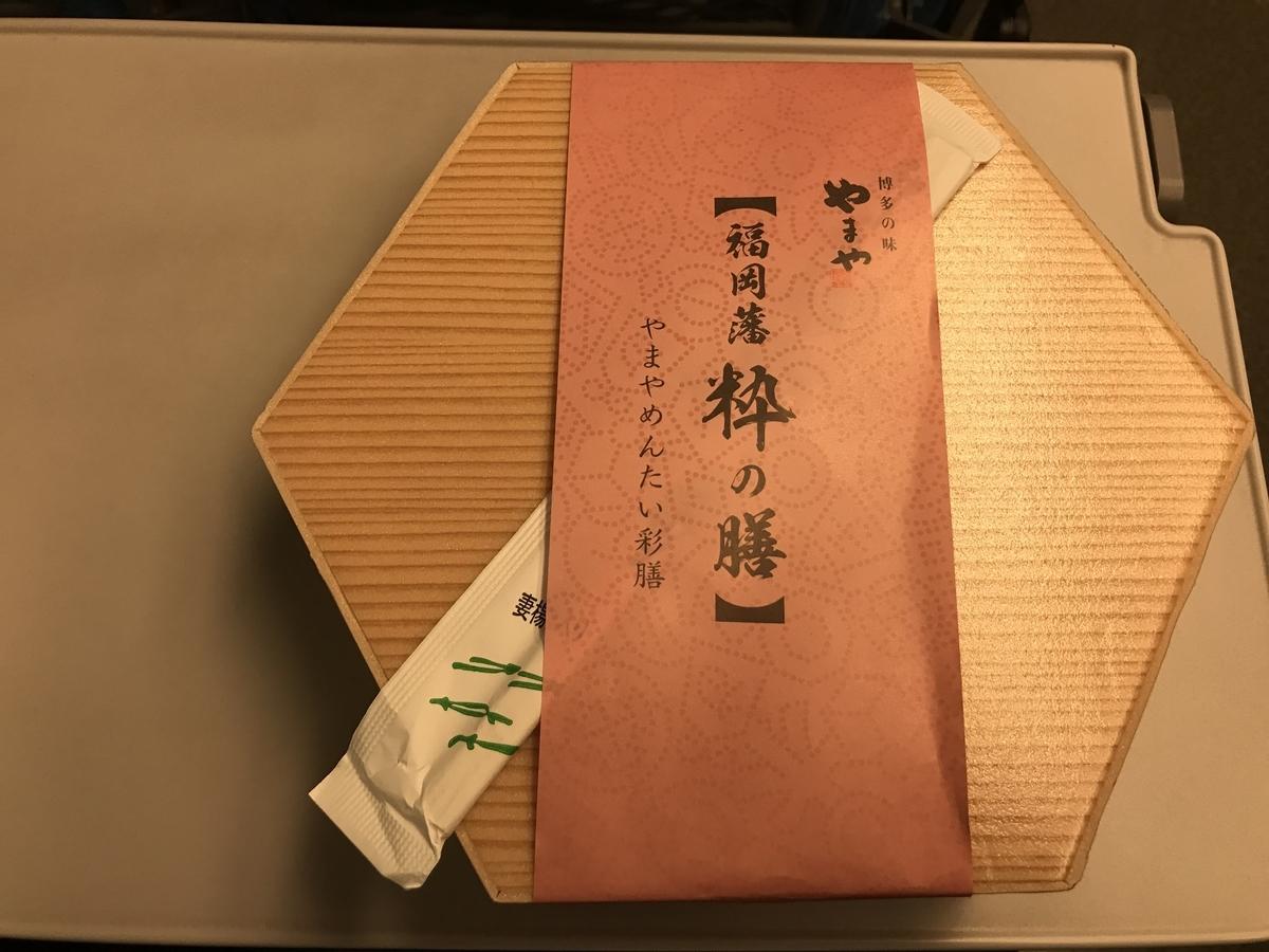 f:id:Nagoya1976:20190727154244j:plain
