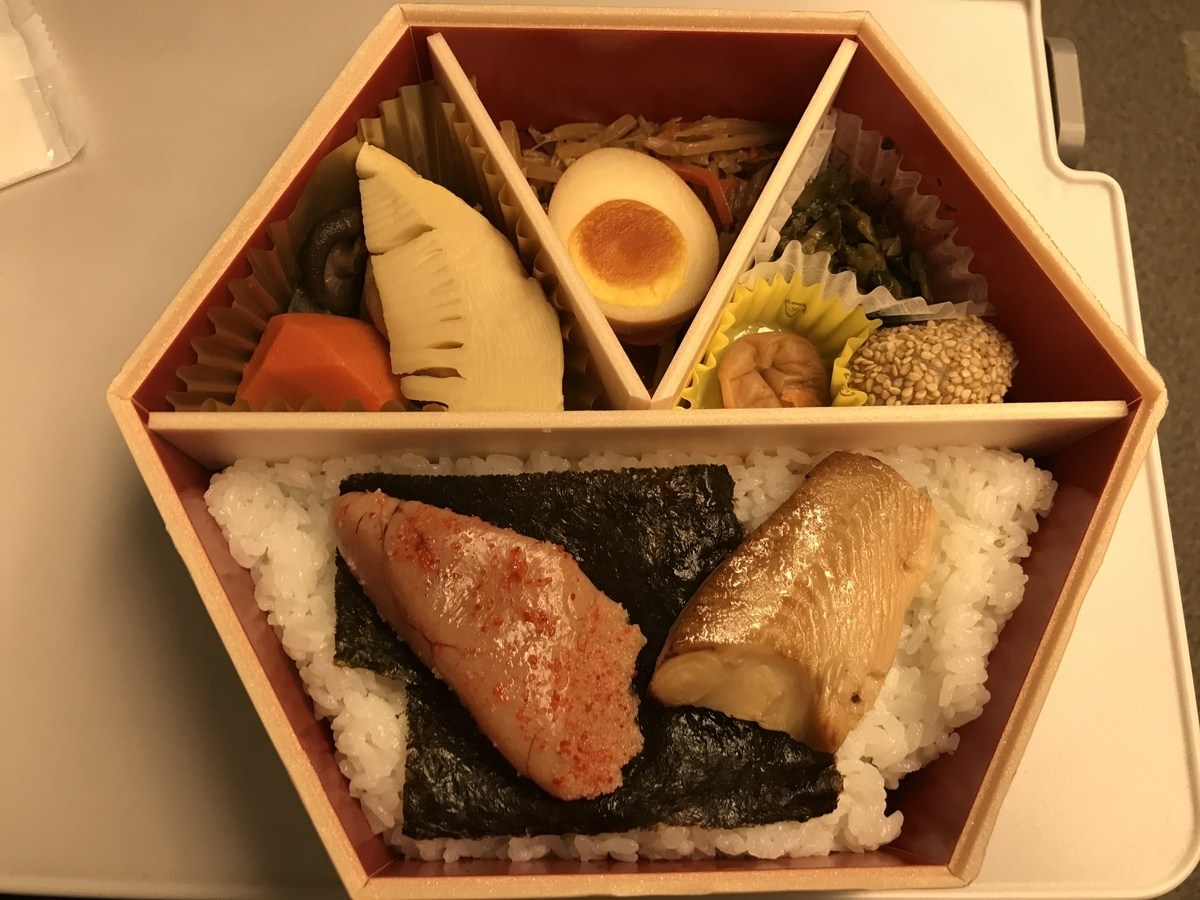f:id:Nagoya1976:20190727162753j:plain