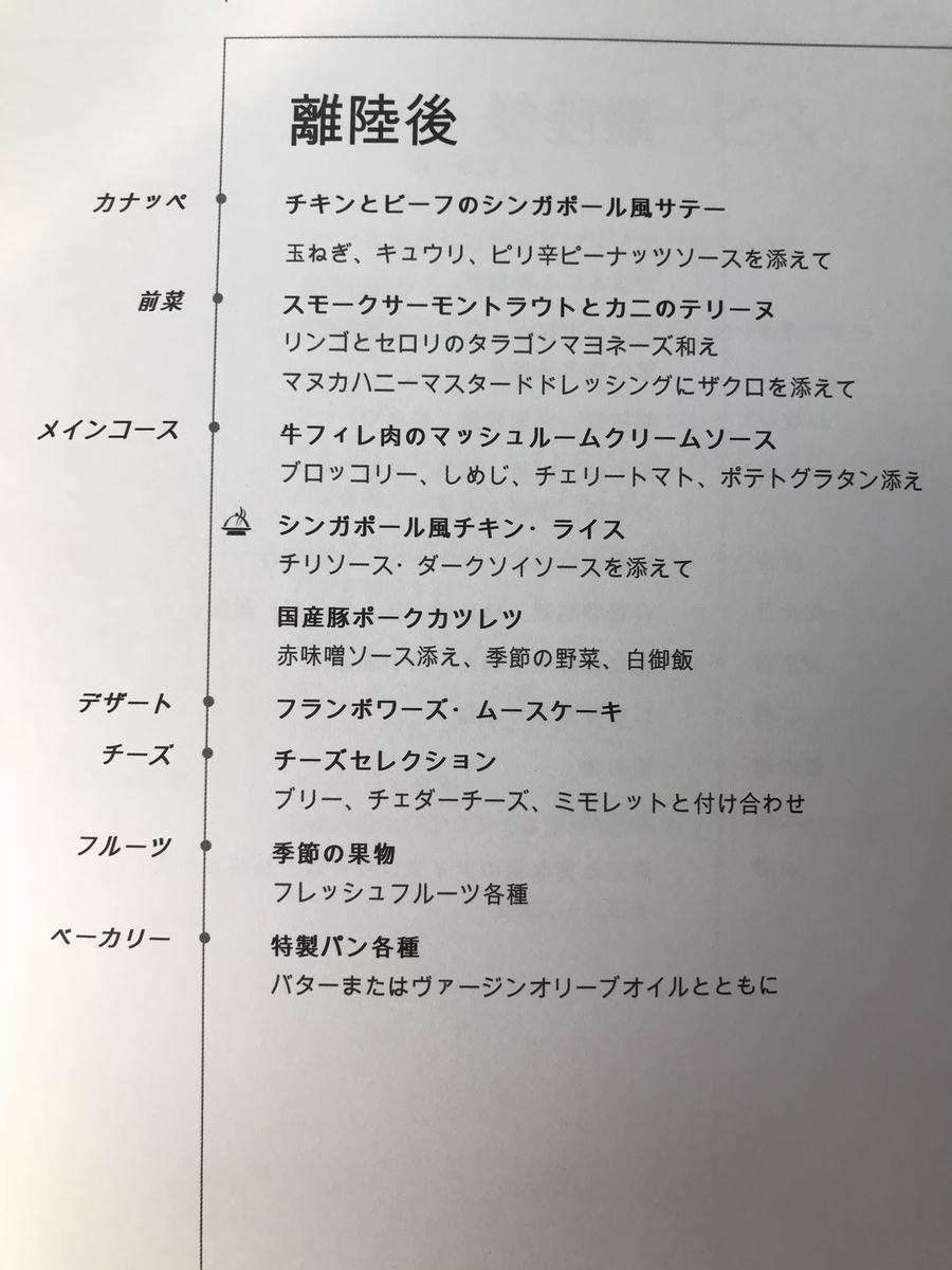 f:id:Nagoya1976:20190807060731j:plain