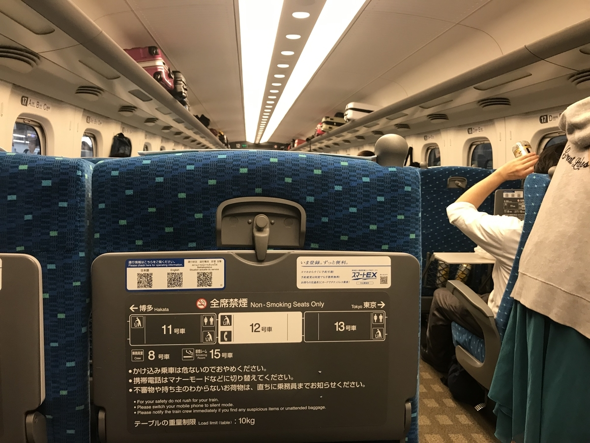 f:id:Nagoya1976:20190811090249j:plain