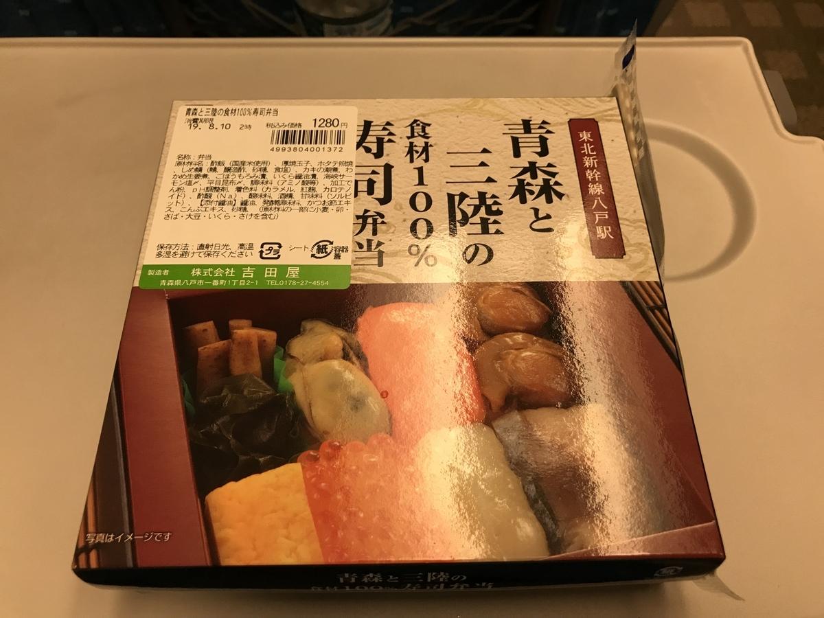 f:id:Nagoya1976:20190811090437j:plain