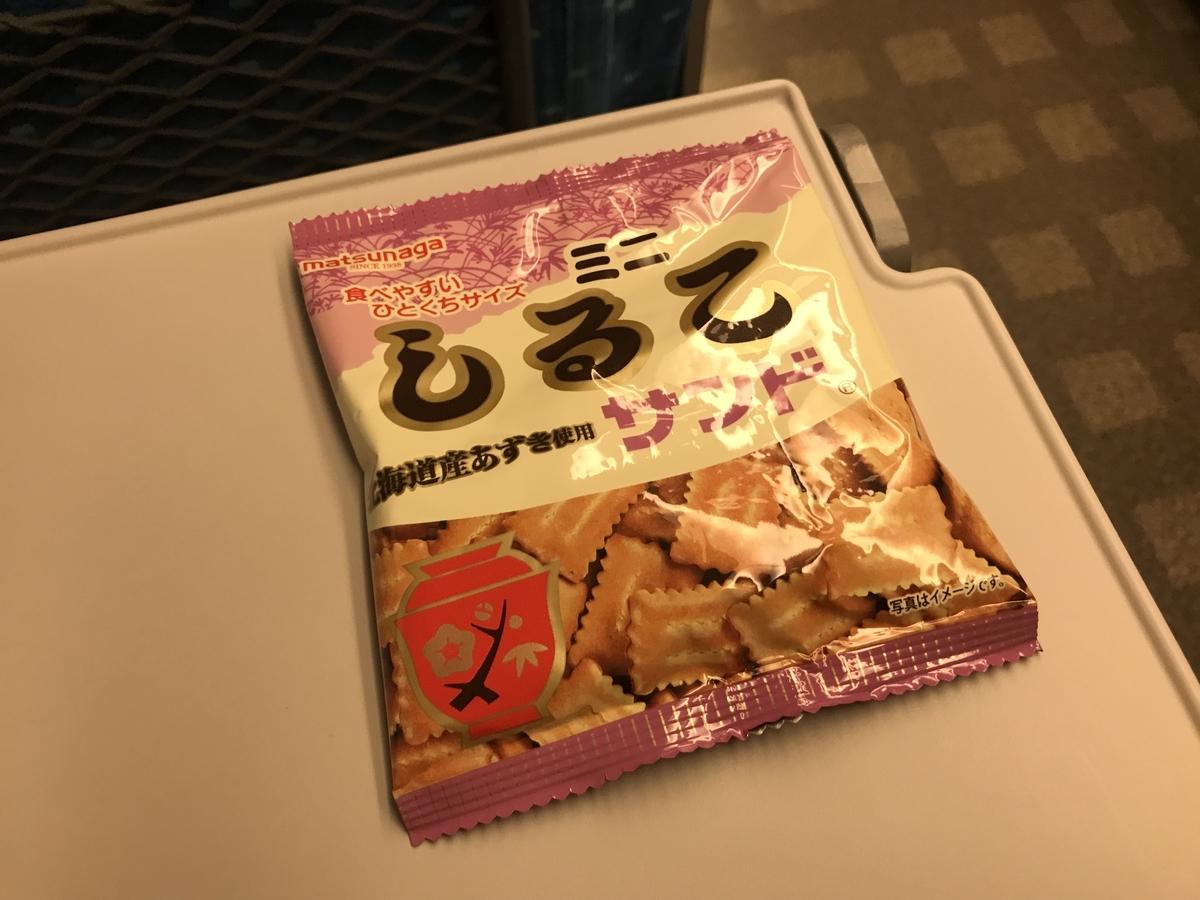 f:id:Nagoya1976:20190811092658j:plain