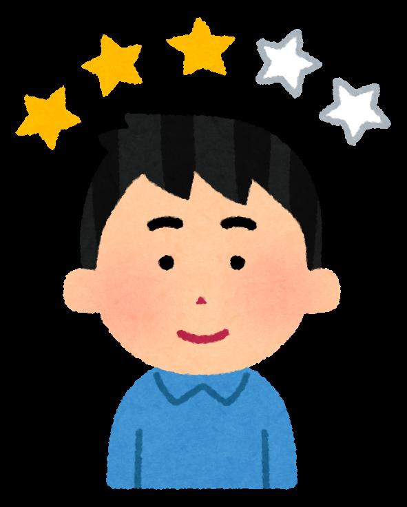 f:id:Nagoya1976:20190811092732p:plain