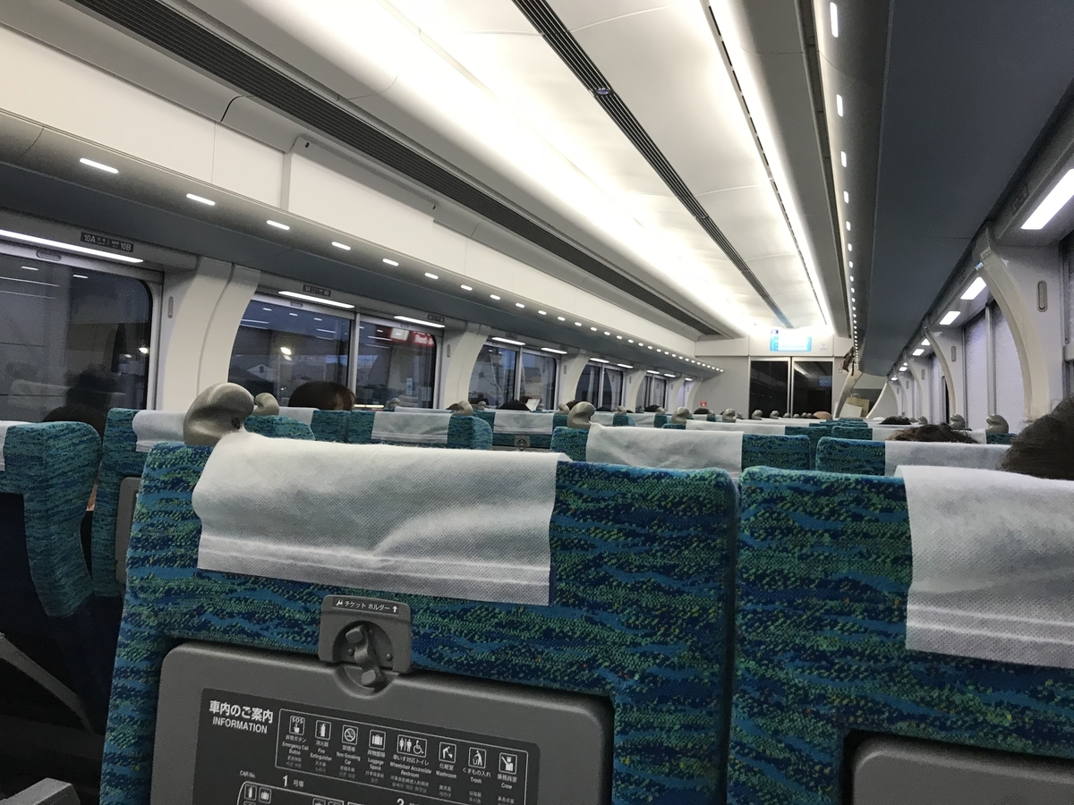 f:id:Nagoya1976:20190811100840j:plain