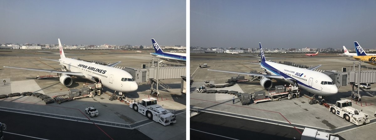 f:id:Nagoya1976:20190812104753j:plain