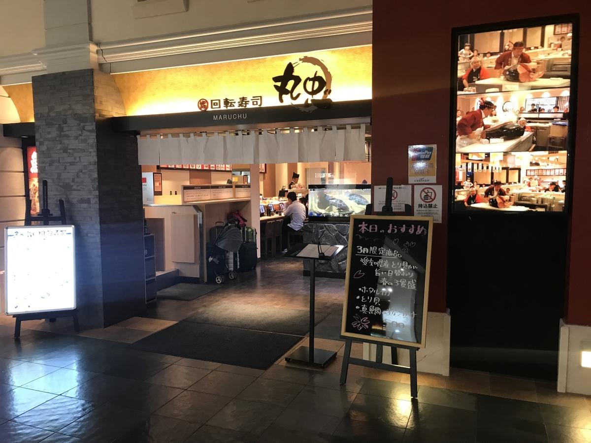 f:id:Nagoya1976:20190812144804j:plain