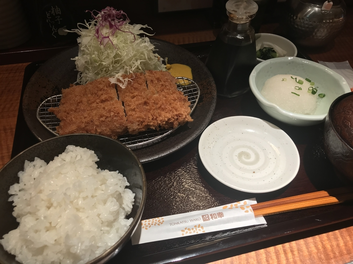 f:id:Nagoya1976:20190818124116j:plain