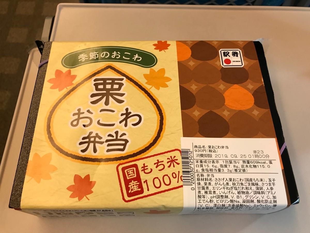 f:id:Nagoya1976:20190924212629j:plain
