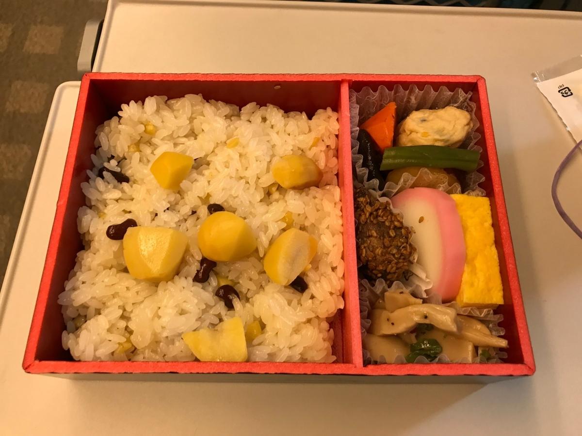 f:id:Nagoya1976:20190924223625j:plain