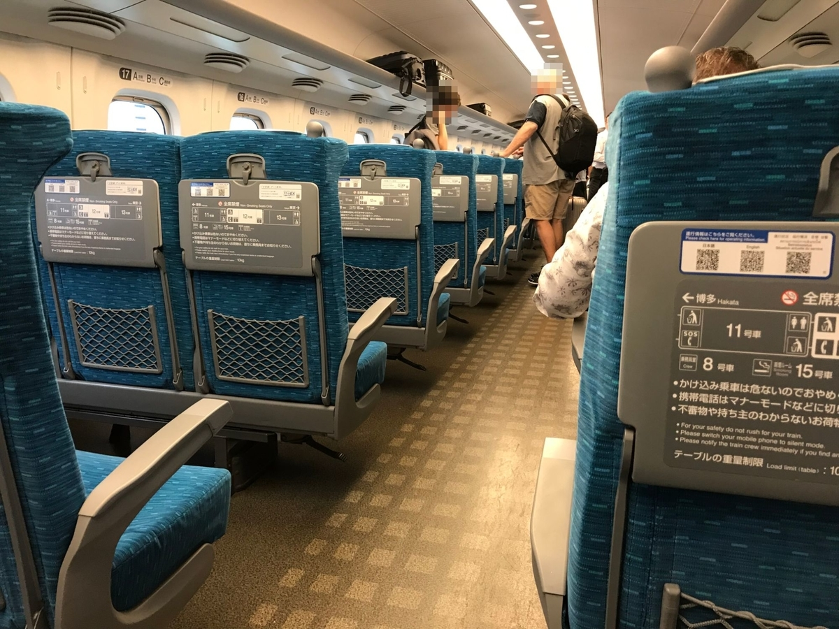 f:id:Nagoya1976:20190925104253j:plain