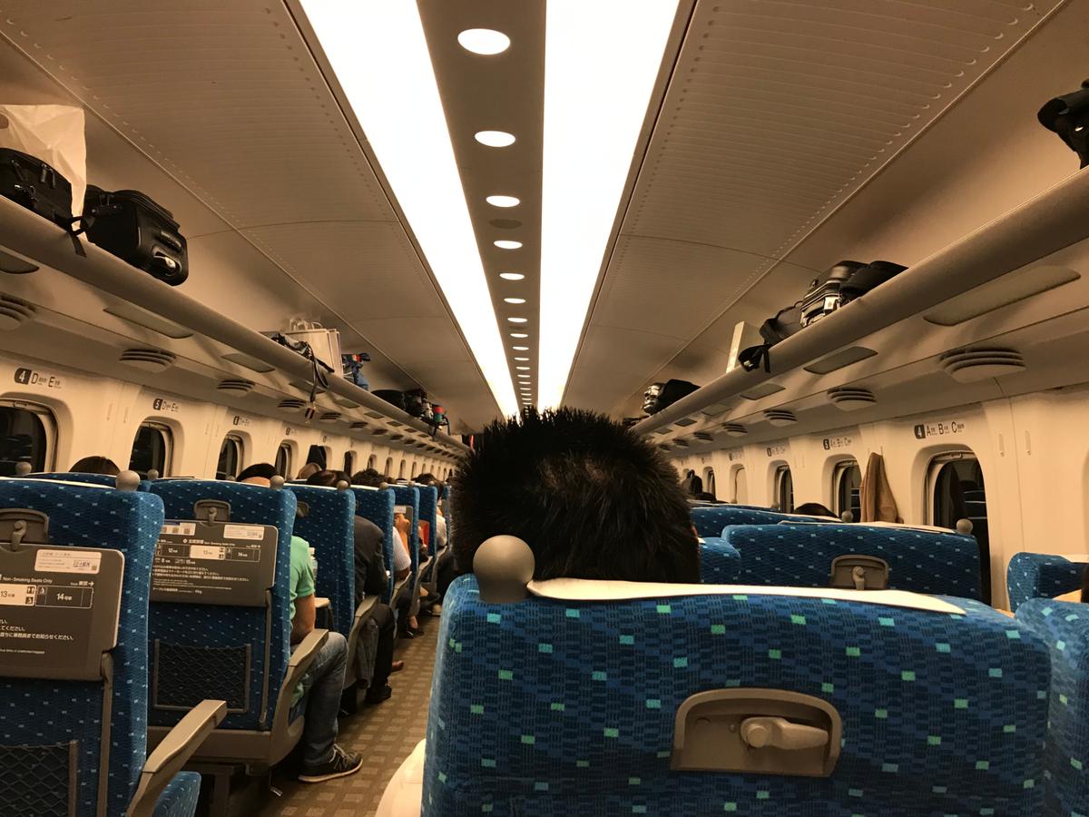 f:id:Nagoya1976:20190927222916j:plain