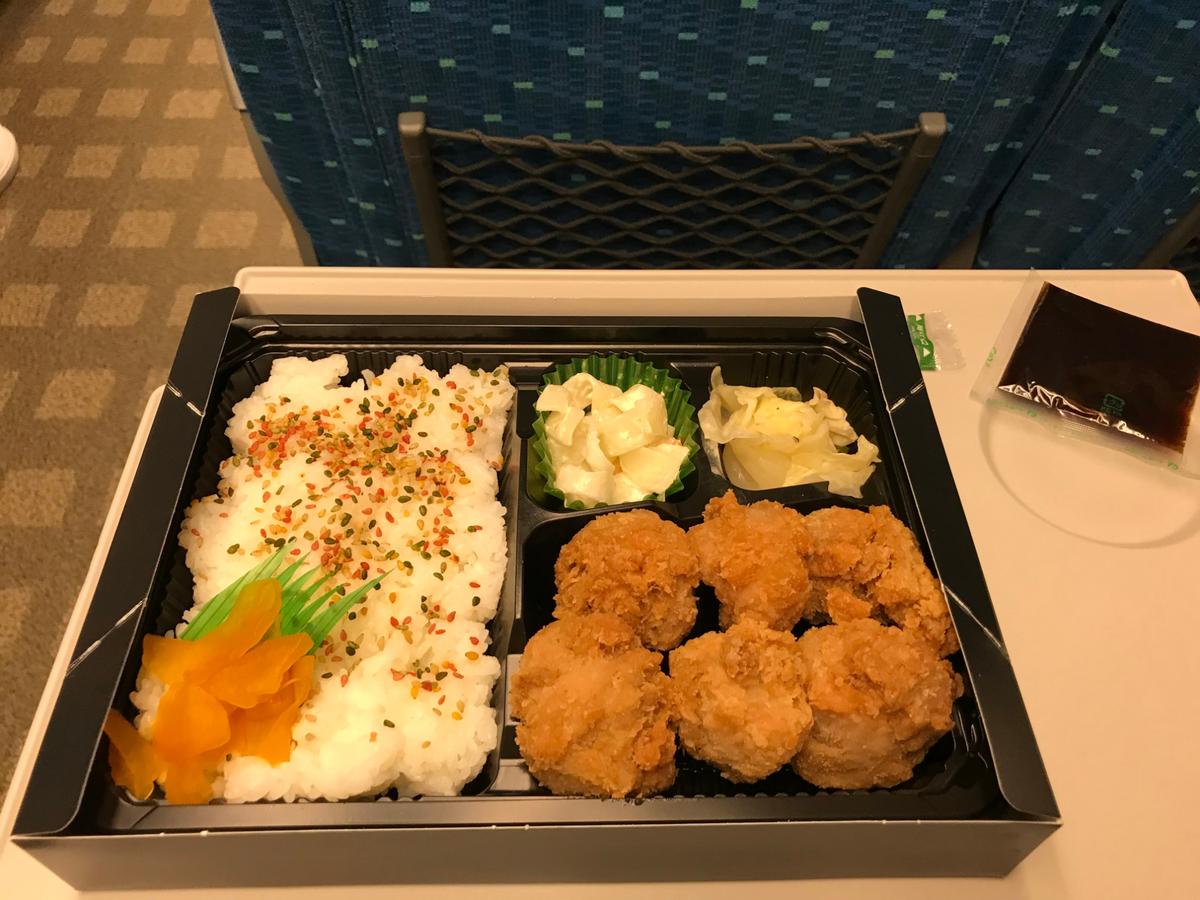 f:id:Nagoya1976:20190927224418j:plain