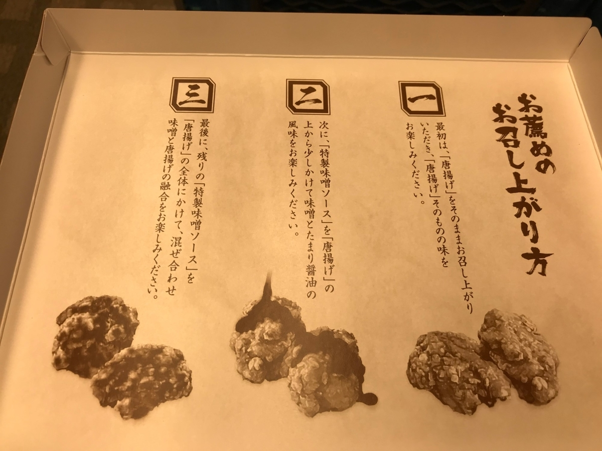 f:id:Nagoya1976:20190927230451j:plain