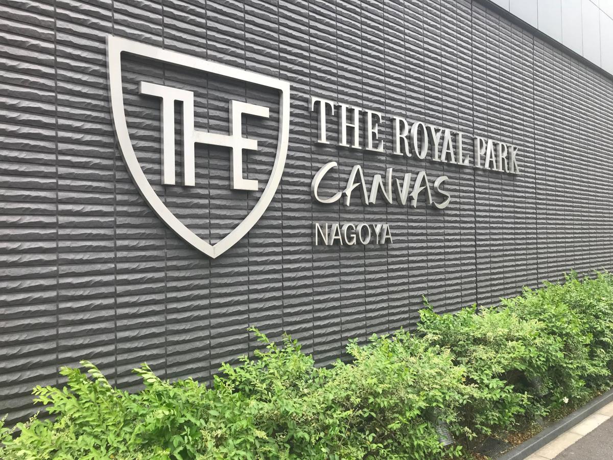 f:id:Nagoya1976:20190928090935j:plain