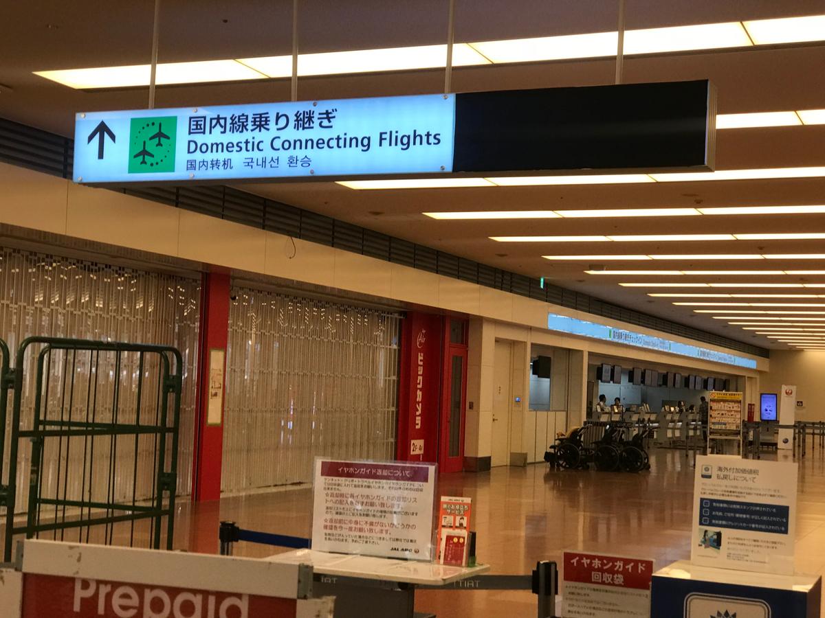 f:id:Nagoya1976:20191004110934j:plain