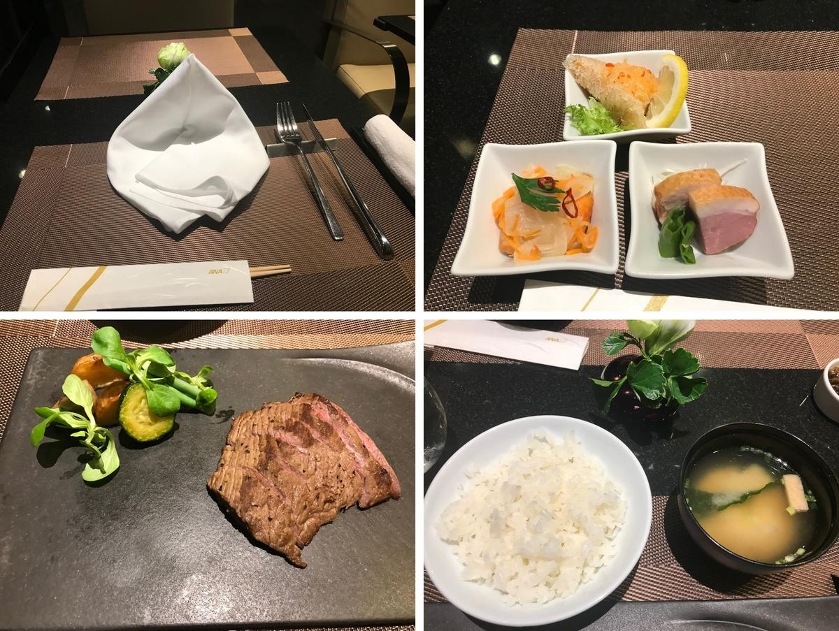 f:id:Nagoya1976:20191006152547j:plain