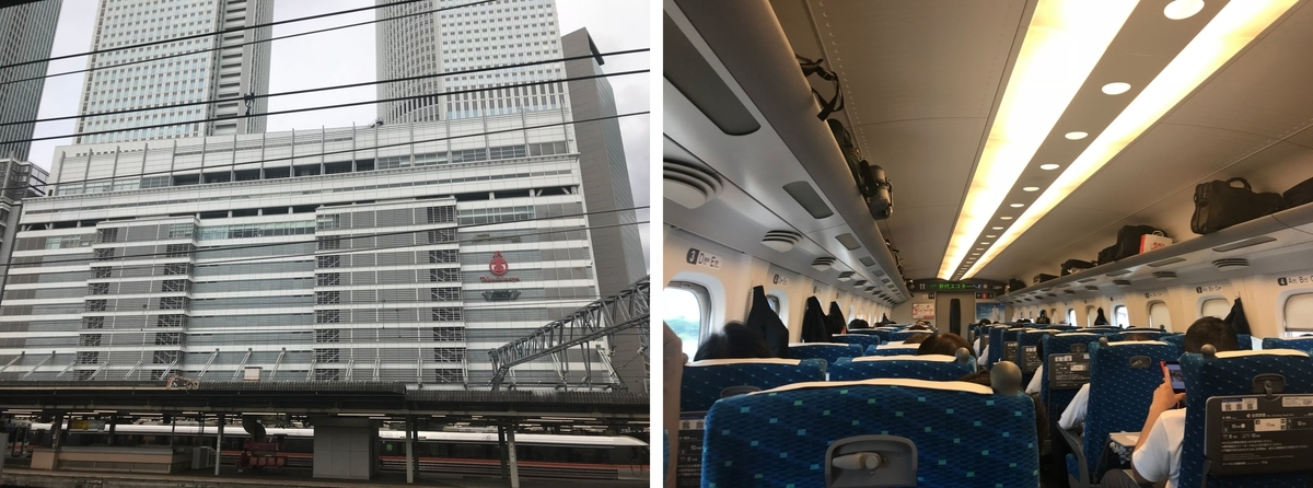 f:id:Nagoya1976:20191012125905j:plain