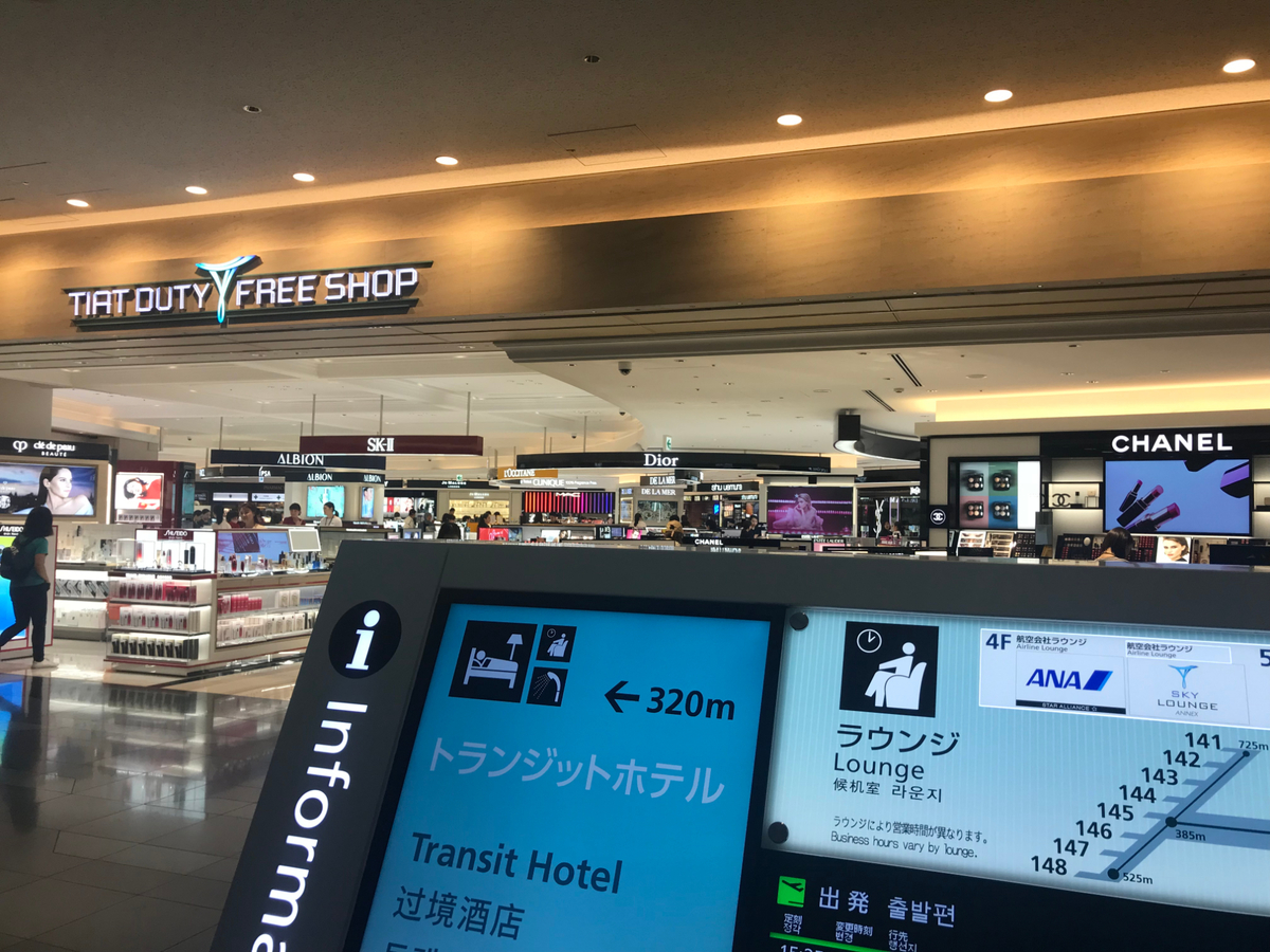 f:id:Nagoya1976:20191012131125j:plain