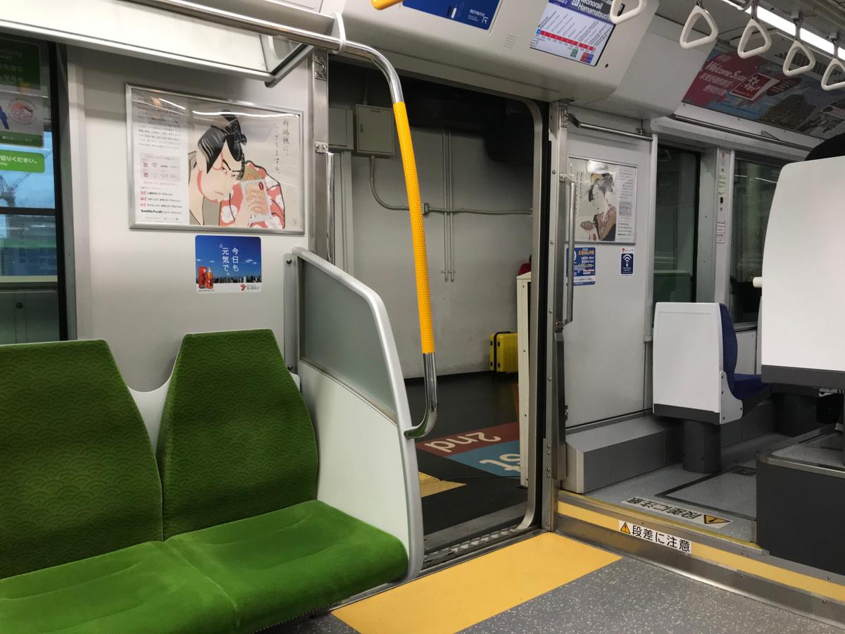 f:id:Nagoya1976:20191028110823j:plain