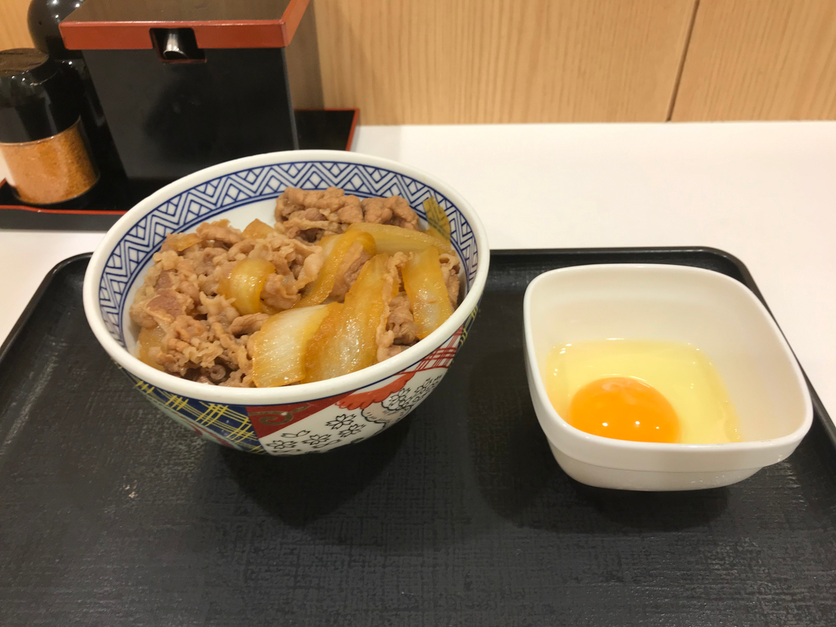 f:id:Nagoya1976:20191028110931j:plain