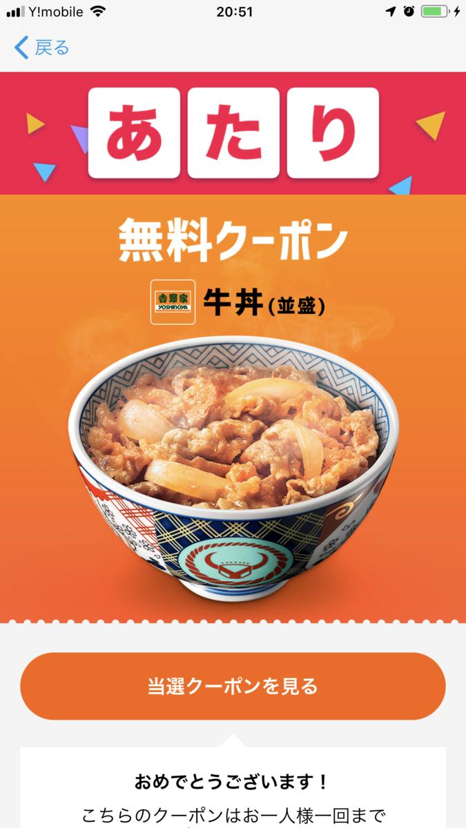 f:id:Nagoya1976:20191028114137p:plain