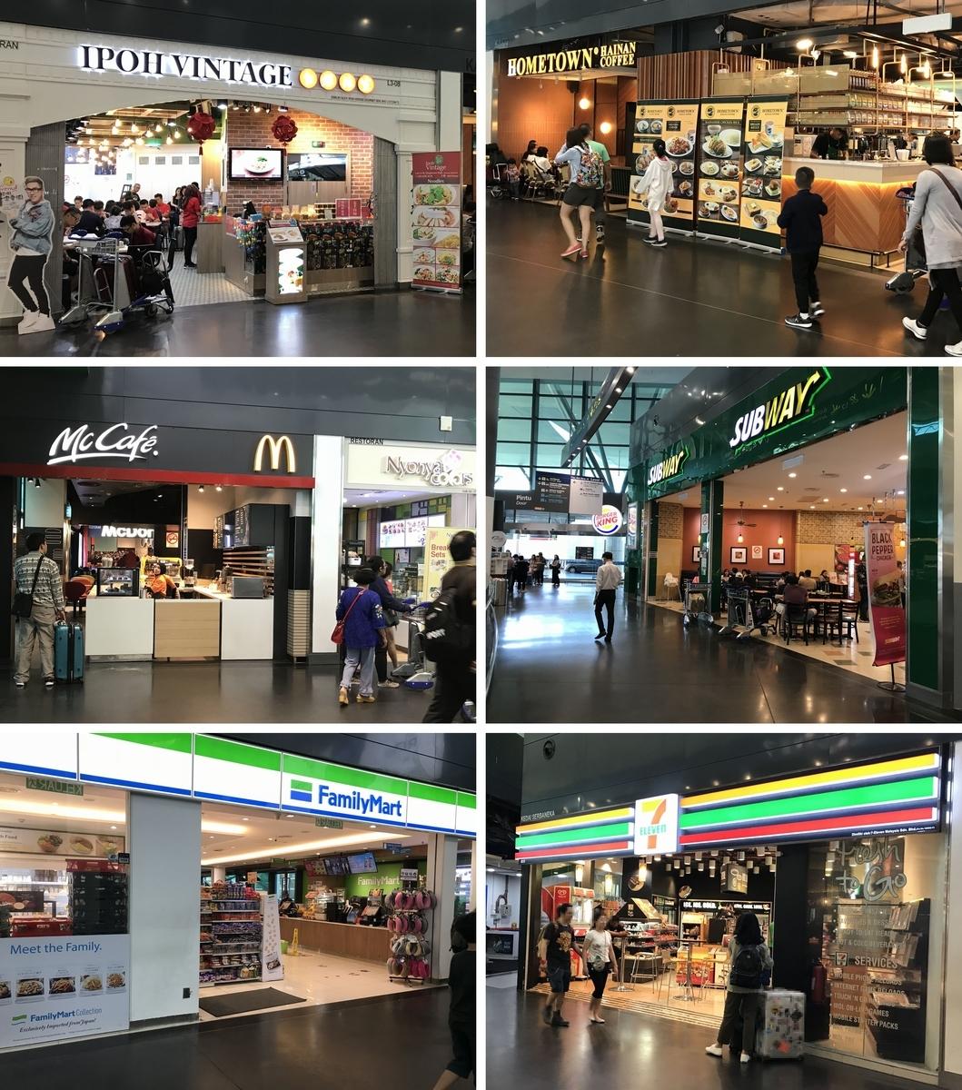 f:id:Nagoya1976:20191104103529j:plain