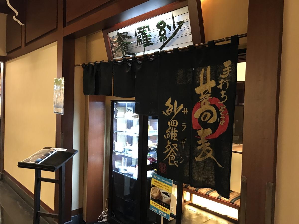 f:id:Nagoya1976:20191115113451j:plain